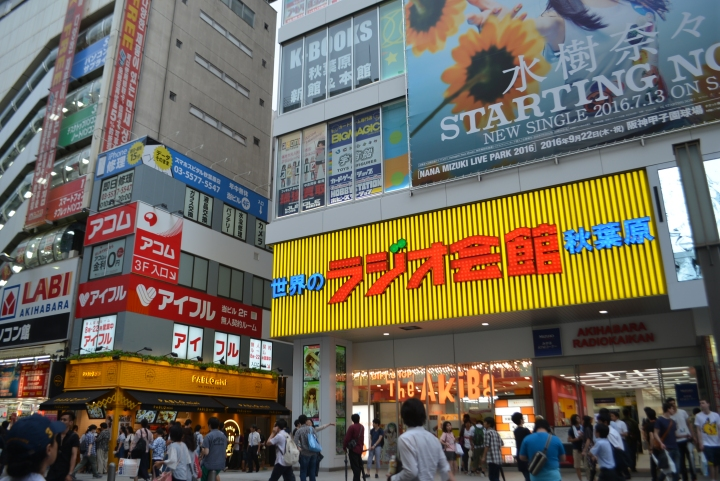 Tokyo : fish market et mangas!