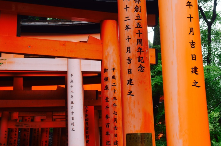 Kyoto : temple de Inari Taisha⛩