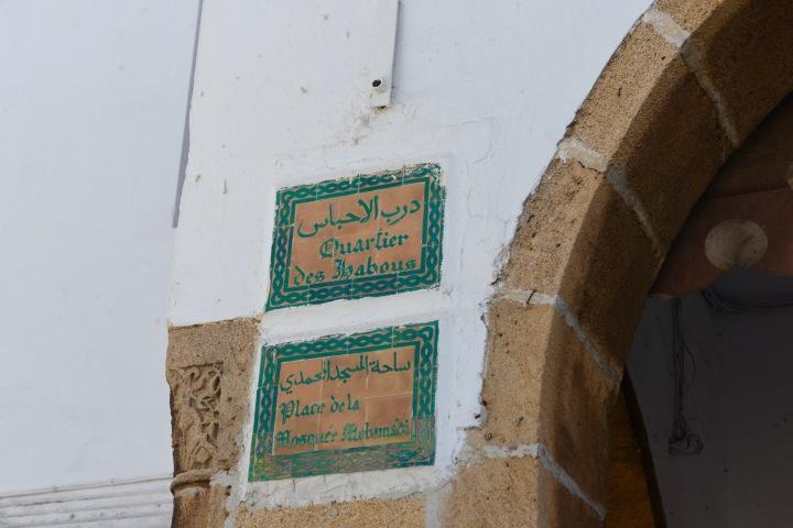 Casablanca : tapis et thé aux Habous!
